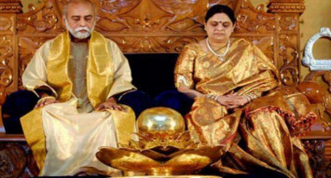 கல்கி ஆசிரமத்தில் வரி ஏய்ப்பு – ரூ. 93 கோடி பணம், தங்கம் பறிமுதல்