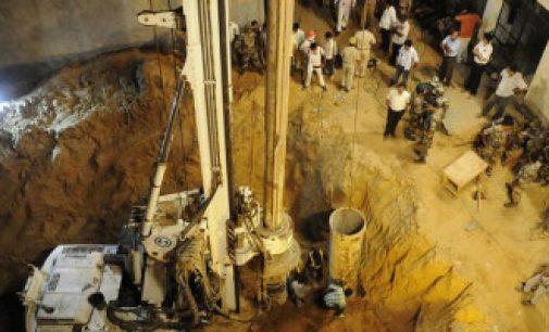 ஆழ்துளை கிணற்றில் குழந்தை பலி: ஹரியாணாவில் ஒரு சம்பவம்