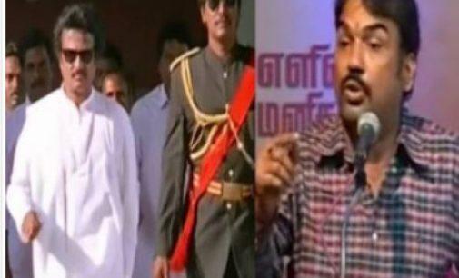 ஒரே பாட்டுல CM ஆவதெல்லாம் சினிமாவுல.. இது அரசியல்!'.. வெளுத்து கட்டிய பாண்டே!.. 'வேற லெவல்' பேச்சு.. வீடியோ!