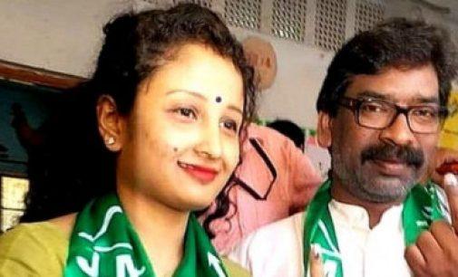 ஜார்கண்ட் சட்டமன்றத் தேர்தல் முடிவுகள் 2019: ஆட்சியைப் பிடித்தது காங்கிரஸ் கூட்டணி