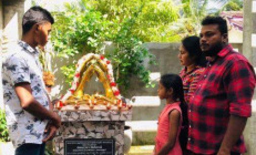 9 தாய்மார்களால் உரிமை கோரப்பட்ட 'சுனாமி பேபி 81' வீட்டில் அஞ்சலி