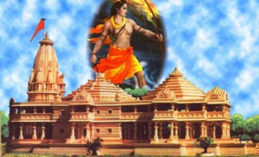 அயோத்தியில் ராமர் கோவில் கட்டும் பணி மார்ச் 25