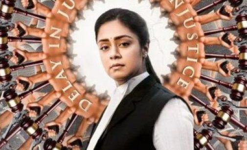 பொன்மகள் வந்தாள்: ஓ.டி.டி. தளத்தில் திரைப்படங்கள் வெளியிட்டால் லாபமா நஷ்டமா?