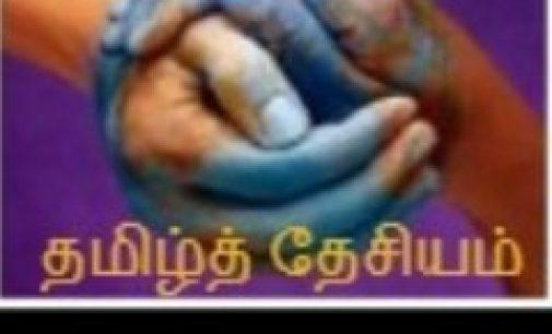 தமிழ்த் தேசியம் சாவுப் பாதையில் இல்லை – புருஜோத்தமன் தங்கமயில்