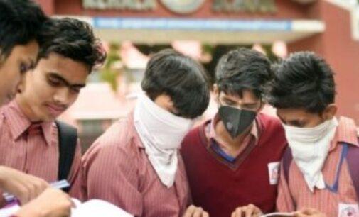 TN SSLC தேர்வுகள் 2020: பத்தாம் வகுப்பு பொதுத் தேர்வுகள் தமிழ்நாட்டில் ரத்து; அனைவரும் தேர்ச்சி பெற்றதாக அறிவிப்பு