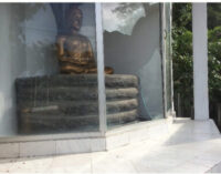 யாழ்ப்பாணம் நாக விகாரை மீது இனந்தெரியாதோர் தாக்குதல்