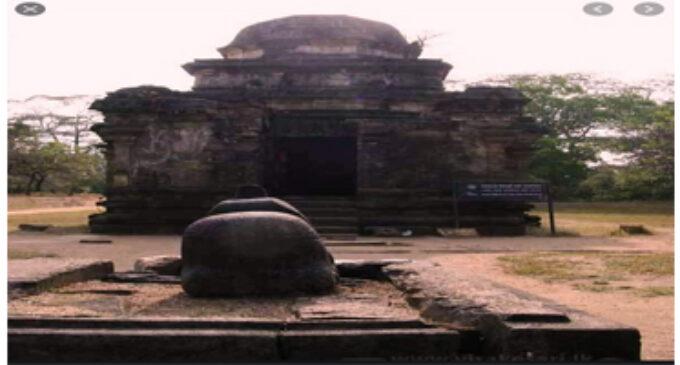 இராவணன் கோணேஸ்வரப் பெருமானையும், கேதீஸ்வரப் பெருமானையும் ஒரே நேரத்தில் இருந்து வணங்கிய இடம்