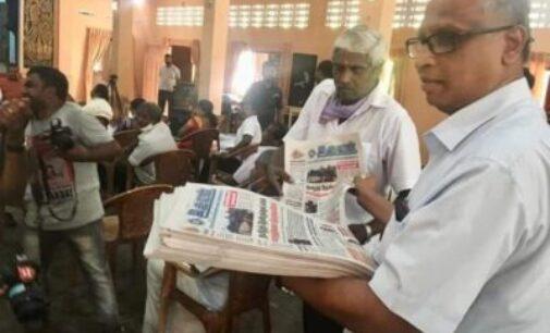 கூட்டமைப்பின் யாழ் மாவட்ட வேட்பாளர் அறிமுக நிகழ்வில் வெளிப்பட்ட உட்கட்சி மோதல்!