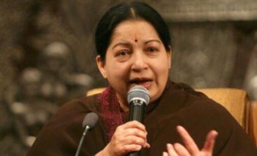 ஜெயலலிதா: முன்னாள் முதல்வரின் இல்லத்துக்கு இழப்பீடாக 68 கோடி ரூபாய் நிர்ணயம்