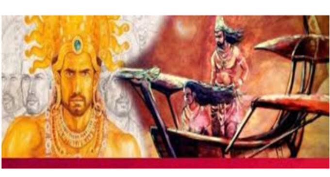 இராவணனின் 'புஷ்பக விமானம்'! தேடுதலை ஆரம்பித்தது இலங்கை