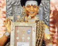 நித்தியானந்தா கைலாசா நாணயங்களை வெளியிட்டார்; விநாயகர் சதுர்த்தியன்று ரிசர்வ் பேங்க் ஆஃப் கைலாசா தொடக்கம்