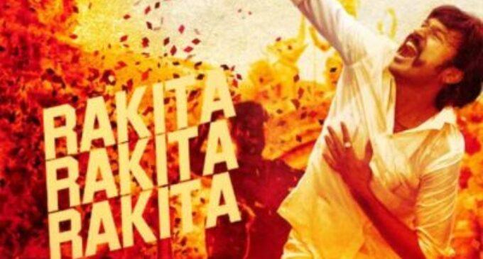 தனுஷ் பாடலுக்கு நடனம் ஆடிய சிஎஸ்கே வீரர்கள்… வைரலாகும் வீடியோ