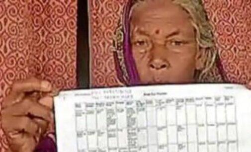 65 வயது பெண்ணுக்கு 18 மாதங்களில் 8 குழந்தைகள்: – முறைகேட்டில் ஈடுபட்ட அதிகாரிகள்