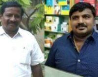 'சாத்தான்குளம் ஜெயராஜ், பென்னிக்ஸ் மீது காவல்துறை பொய் வழக்கு' – சிபிஐ