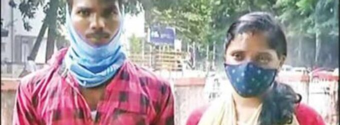 5 கணவர்களை உதறிவிட்டு 6-வதாக வாலிபரை கரம் பிடித்த 38 வயது பெண்