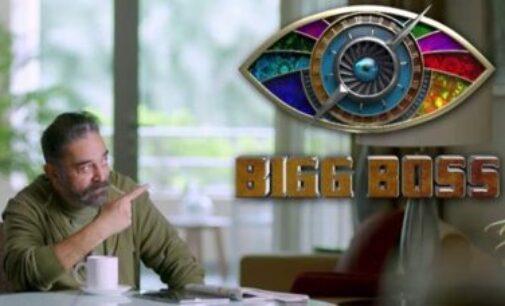 Bigg Boss Tamil Season 4 இன்று தொடங்கியது – போட்டியாளர்கள் யார்?