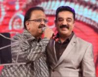 பாடும் நிலா எஸ்.பி.பாலசுப்ரமணியம் குறித்து நடிகர் கமல்ஹாசன் உருக்கம்!