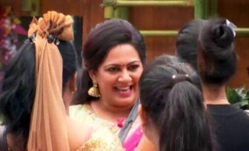 பிக் பாஸ் : முதல் நாளே ஆட்டத்தை ஆரம்பித்த அர்ச்சனா!