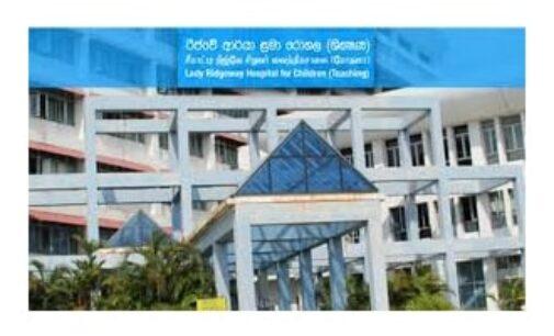 கொழும்பு லேடி றிட்ஜ்வே மருத்துவமனையில் 7 சிறுவர்கள், 3 தாய்மாருக்கு கொரோனா உறுதி