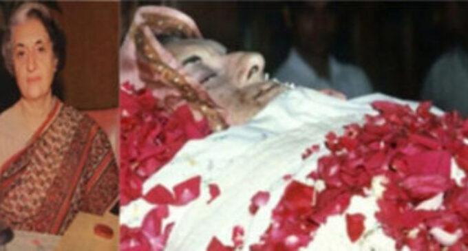 `இந்திரா காந்தியை காப்பாற்ற 80 பாட்டில்கள் ரத்தம் ஏற்றப்பட்டது`