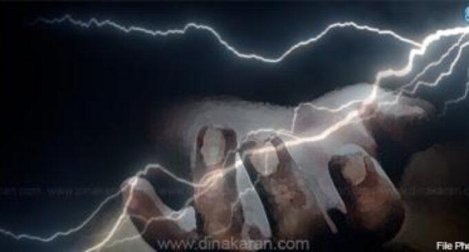 மின்னல் தாக்கி கணவன், மனைவி பரிதாபமாக பலி