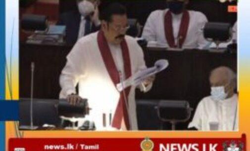 1000 ரூபா சம்பளம் – தோட்டத் தொழிலாளர்களுக்கு வரவு – செலவுத்திட்டத்தில் முன்மொழிவு