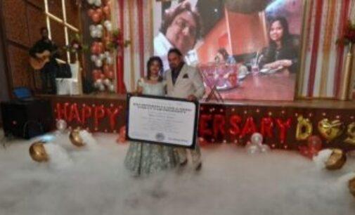 நிலவில் 3 ஏக்கர் நிலம்: திருமண ஆண்டில் மனைவிக்கு பரிசளித்த ராஜஸ்தான் கணவர்