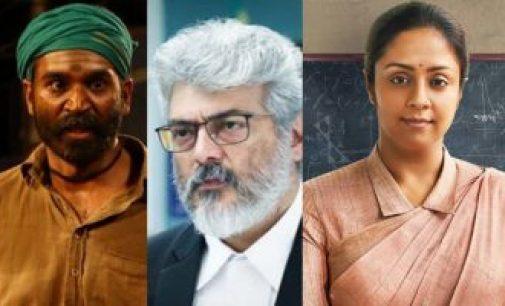 ஜோதிகா, தனுஷ், அஜித்துக்கு தாதா சாகேப் பால்கே தென்னிந்திய விருது