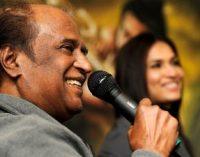 ரஜினிக்கு தாதா சாஹிப் பால்கே விருது: இந்திய அரசு அறிவிப்பு