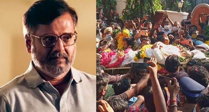 நடிகர் விவேக் உடல் தகனம் செய்யப்பட்டது – 78 குண்டுகள் முழங்க காவல்துறை மரியாதை